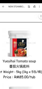 YUEYIHAI TOMATO SOUP BASE