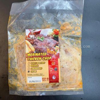 Chicken Chop Cajun (250g+-/pkt)