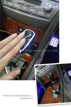 Touch and light up gear knob