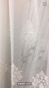 grand day curtain