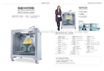 Dragon(L) 3D Printer