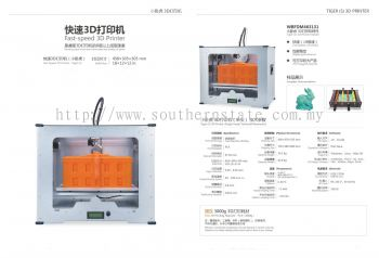 Tiger(S) 3D Printer