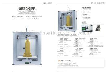 Dragon(S) 3D Printer
