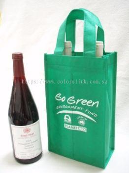 NW-Wine bag-02