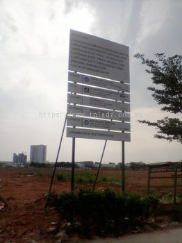 Project signboard - Road Builder