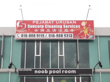 Suncorp 6ft x 20ft polycarbonate signboard