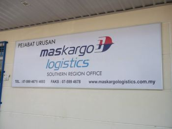 Maskargo 17ft x 4ft polycarbonate signboard with Inkjet Sticker