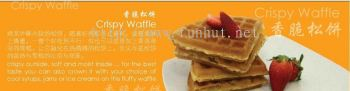 Fun Hut Crispy Waffle Cake