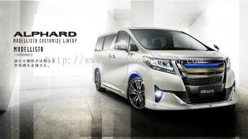 Toyota Alphard 2015 Modellista
