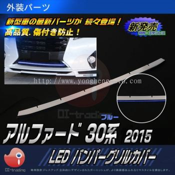 Toyota Alphard Front bumper LED Chrome Blue 1Pcs/Set