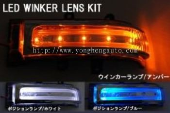 Side Mirror Light Bar LED [EX169]