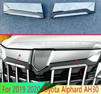 Alphard Front Grille Cover [YH617]
