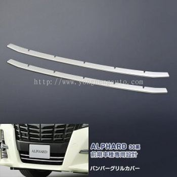 Alphard Aero Front Bumper Lower Grille Chrome [YH577]