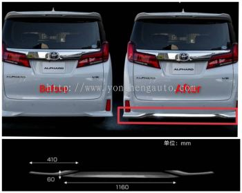 Rear Bumper Lower Chrome (3pcs) [YH612]