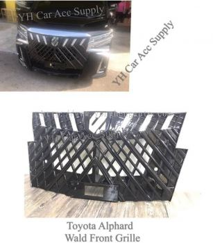Alphard Wald Grille [YH620]