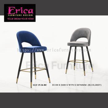 Bar Stool/ Bar Chair