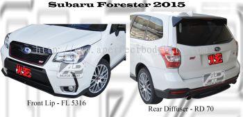Subaru Forester 2015 Front Lip & Rear Diffuser