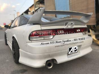 Nissan S13 Rear Spoiler