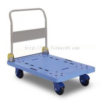 Prestar PF-301-P Folding Handle Trolley