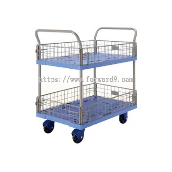 Prestar PF-327-P Double Deck Side-Net Trolley