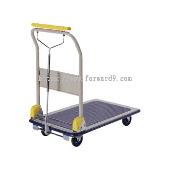 Prestar NB-HP101 Folding Handle Hand Parking Trolley