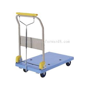 Prestar PB-HP101C Folding Handle Hand Parking Trolley