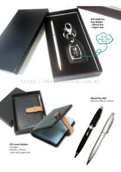 Metal Pen + Card Holder + VIP Set