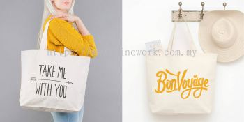 Cotton Bag (Several Sizes)