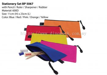Stationery Set with Pencil Case