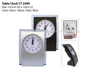 Table Clock 2589