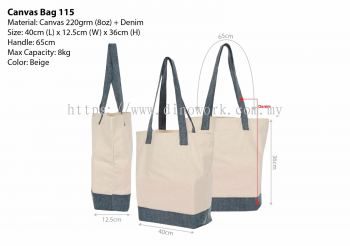 Cotton Bag 115