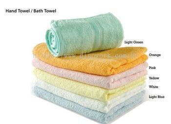 Hand and Bath Towel