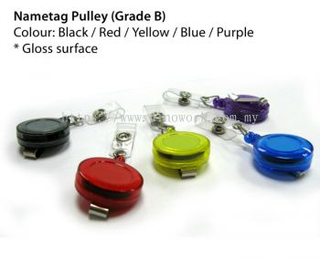 Nametag Pulley (Yoyo)(Grade B)