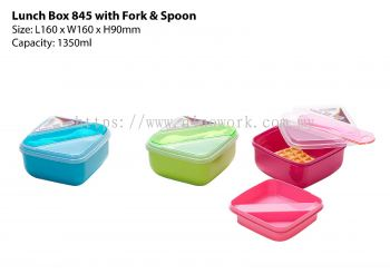 845 - Lunch Box with Spoon & Fork