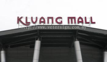 Shopping mall signage-3D lettering aluminium box up with LED backlit lighting