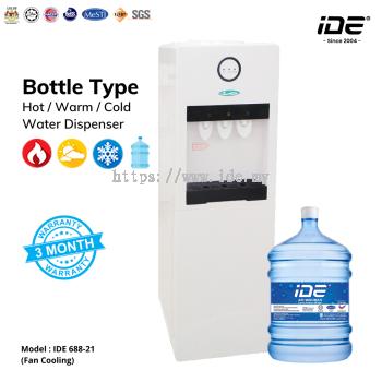 Yamada 688-21 Water Dispenser(Hot&Warm&Cool)