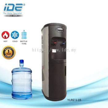 Yamada YLRZ-15 Bottle Type Water Dispenser (Hot&Cool)