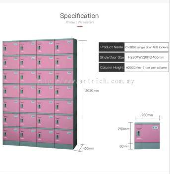 C280E 7tier locker