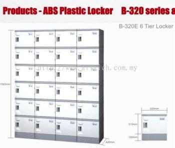 B320-E 6tier locker