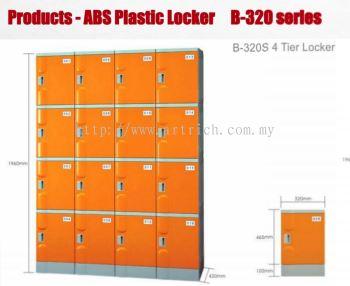 B320-S 4tier locker