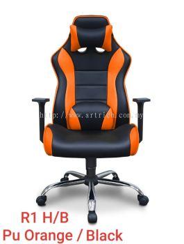 R1 Gaming chair (Orange)