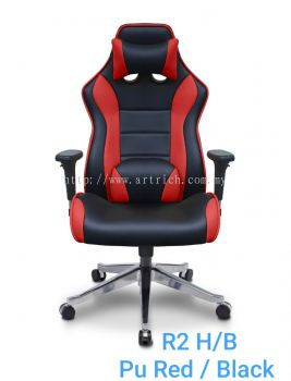 R2 Gaming chair  (Red)