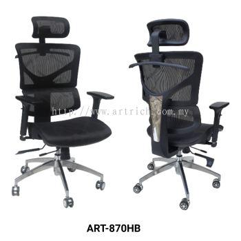 ART-870HB (Black only)