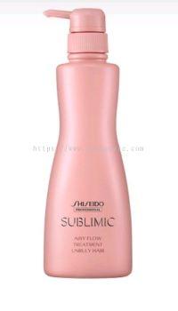 Shiseido Sublimic Airy Flow Treatment 500g