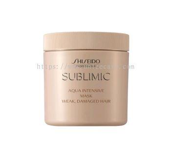 SHISEIDO SUBLIMIC AQUA INTENSIVE MASK (weak,damaged hair)680G