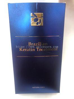 BRAZILIAN KERATIN TREATMENT (50ML x 12PACKS)
