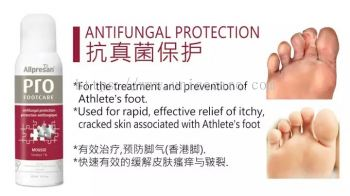 Allpresan healthy feet Foot Care Foam - with antifungal protection. 125ml