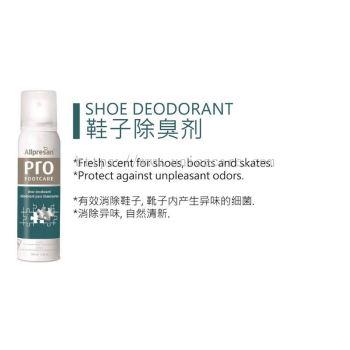 Allpresan PRO Footcare Spray: Shoe Deodorant 100ml