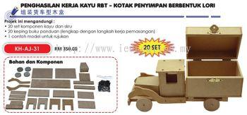KH-AJ-31 Penghasialn Kerja Kayu RBT - Kotak Penyimpan Berbentuk Lori (20 set)