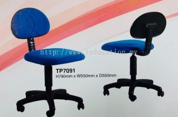 TP7091 Office Chair
